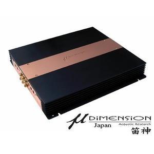 M-Dimension JR 2.370 Двухканальный усилитель